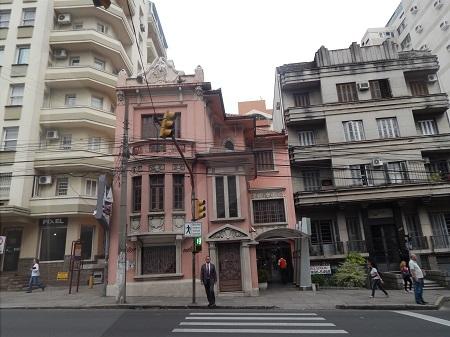 Casa Comercial em Porto Alegre