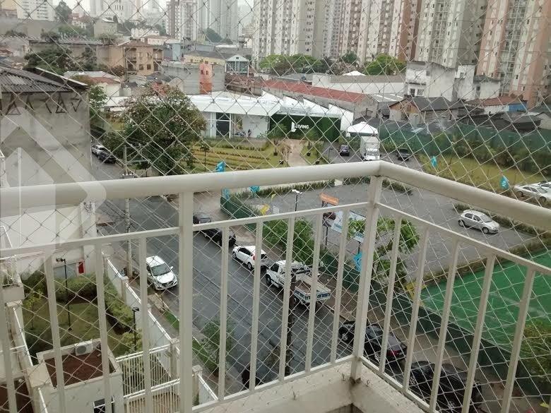 Apartamento 2 quartos à venda no bairro Cambuci, em São Paulo